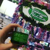 Cane + Austin facial moisture cream glycolic acid